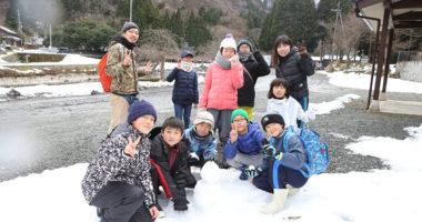 2018冬の若狭路まるごとキャンプ【サバイバルコース】
