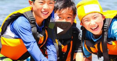 夏キャンプイメージ動画