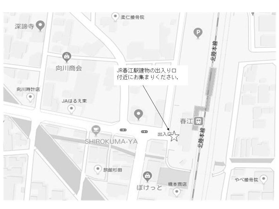 JR春江駅の地図