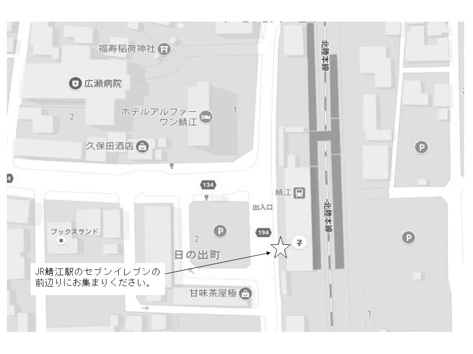 JR鯖江駅の地図