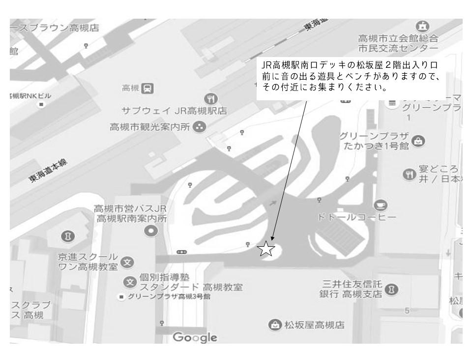 JR高槻駅の地図