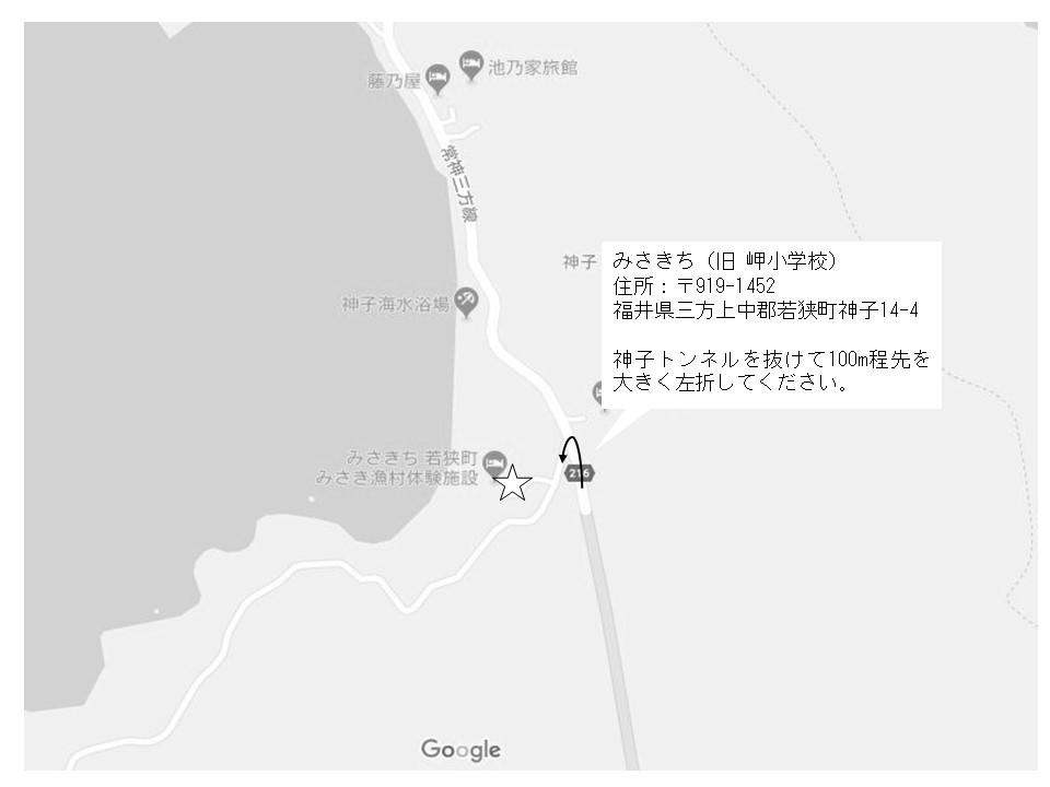 みさきちの地図