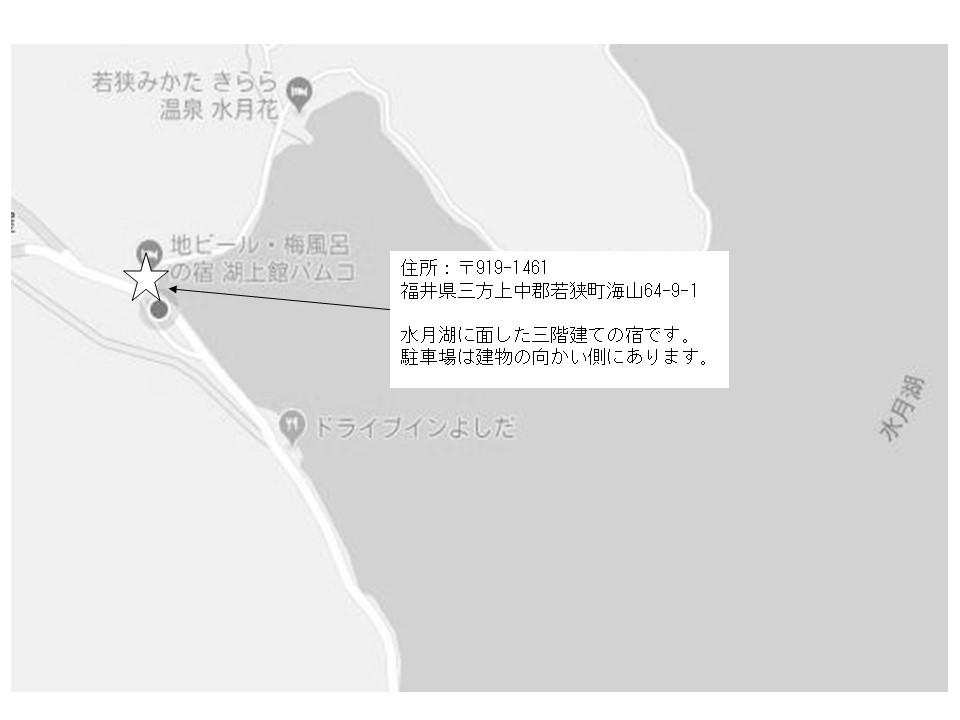 湖上館パムコの地図